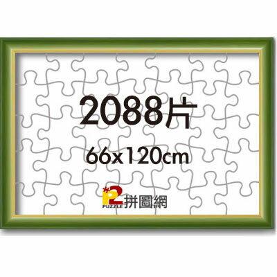 P2拼圖網:綠色-2088片漸層木框
