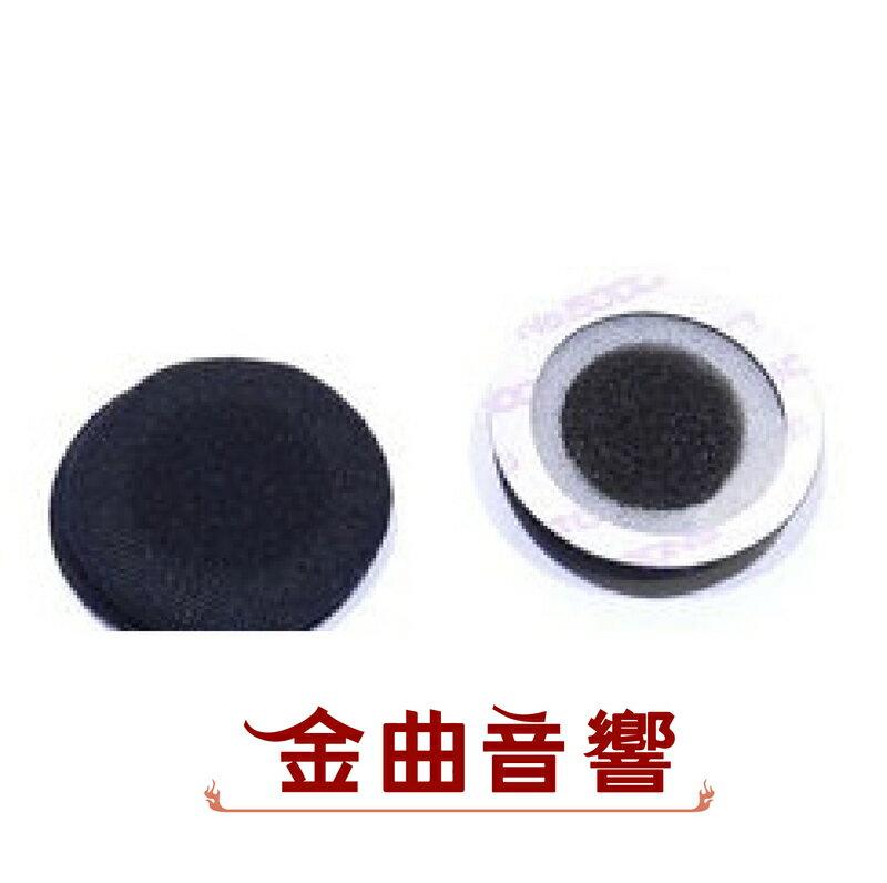 【金曲音響】鐵三角 HP-EW9 ATH-EW9 原廠耳罩一對