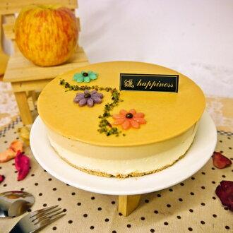 Wei Happiness 維幸褔 x 法式純手工 x 焦糖蘋果乳酪蛋糕 x 6吋