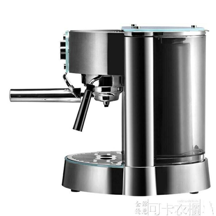 ACA/北美電器 ACEG10B 泵壓式咖啡機家用商用意式全半自動蒸汽式 領券下定更優惠
