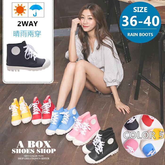 格子舖【AR038】晴雨兩穿2ways 超防水  韓版綁帶造型雨鞋 雨靴 帆布鞋 5色 0