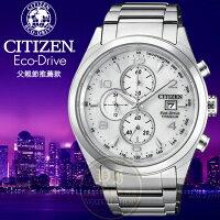 時尚老爸手錶推薦到CITIZEN日本星辰任賢齊與吳慷仁代言Eco-Drive光動能計時鈦金屬腕錶CA0650-82A公司貨就在億錶行推薦時尚老爸手錶