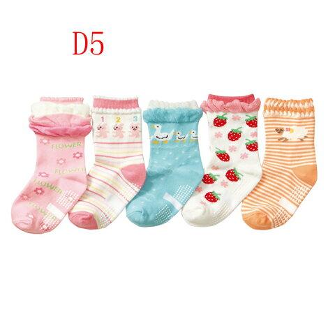 《任意門親子寶庫》 男女童襪 襪子 直板襪 短襪 中筒襪 【BS181】16春女童襪D5款
