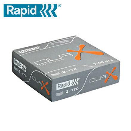 RAPID 瑞典 DUAX 重型訂書機專用訂書針 /盒 金剛一號