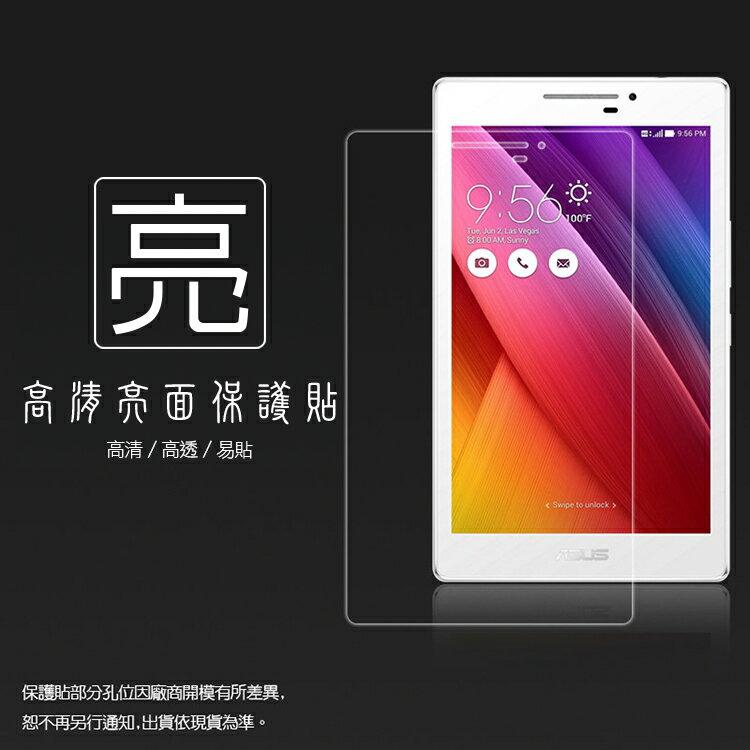 亮面螢幕保護貼 ASUS 華碩 ZenPad 7.0 Z370KL P01W/Z370CG P01V 平板保護貼 軟性 亮貼 亮面貼 保護膜
