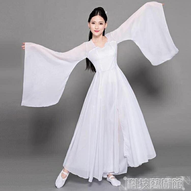 古典舞演出服女飄逸中國風涼涼舞蹈服裝現代仙女改良漢服古裝成人  領券下定更優惠