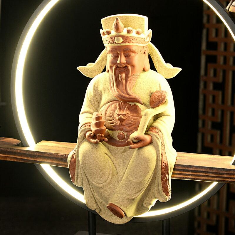 大號中式禪意陶瓷財神佛像家居飾品招財擺件倒流香帶燈圈開業送禮