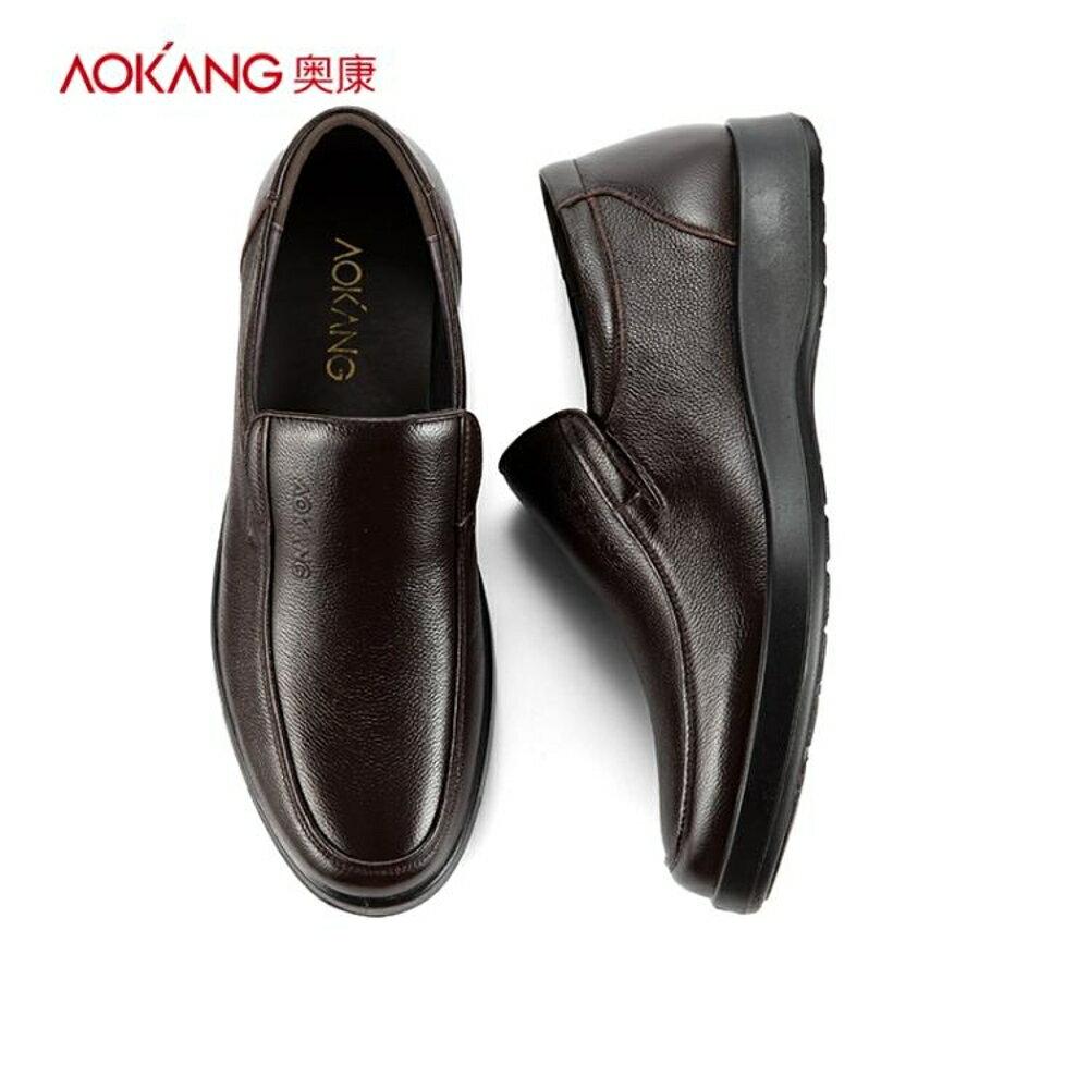 商務鞋 黑色圓頭商務休閒加絨男鞋套腳舒適工作皮鞋 歐歐流行館