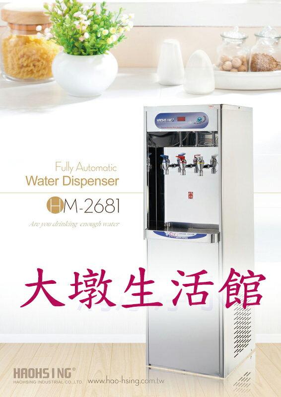 豪星牌HM-2681冰溫熱不鏽鋼飲水機(內含RO逆滲透),14880元