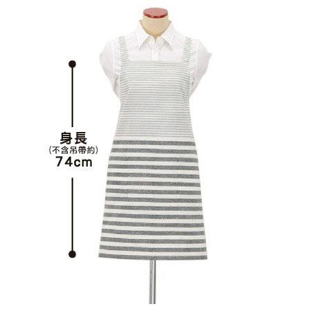 X型圍裙 IN double boader BK