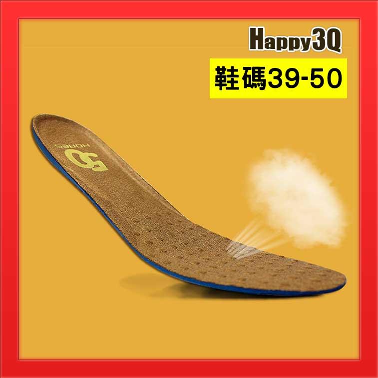 ▼買一送一▼特大鞋碼鞋墊大尺碼鞋墊50碼鞋墊舒適鞋墊加大尺寸男鞋加大鞋墊運動鞋-39-50【AAA3290】