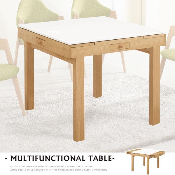 餐桌飯桌方桌會議桌麻將桌【Yostyle】席克石面三用桌-白橡色