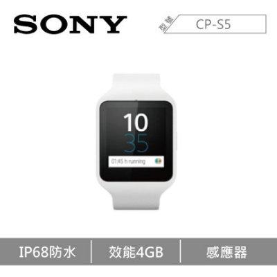 SONY SmartWatch 3 SWR50 IP68 防水智慧手錶 金屬錶帶款 公司貨
