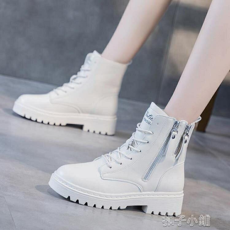 米白色馬丁靴女靴英倫風春秋單靴年瘦瘦靴短靴子厚底  全館免運