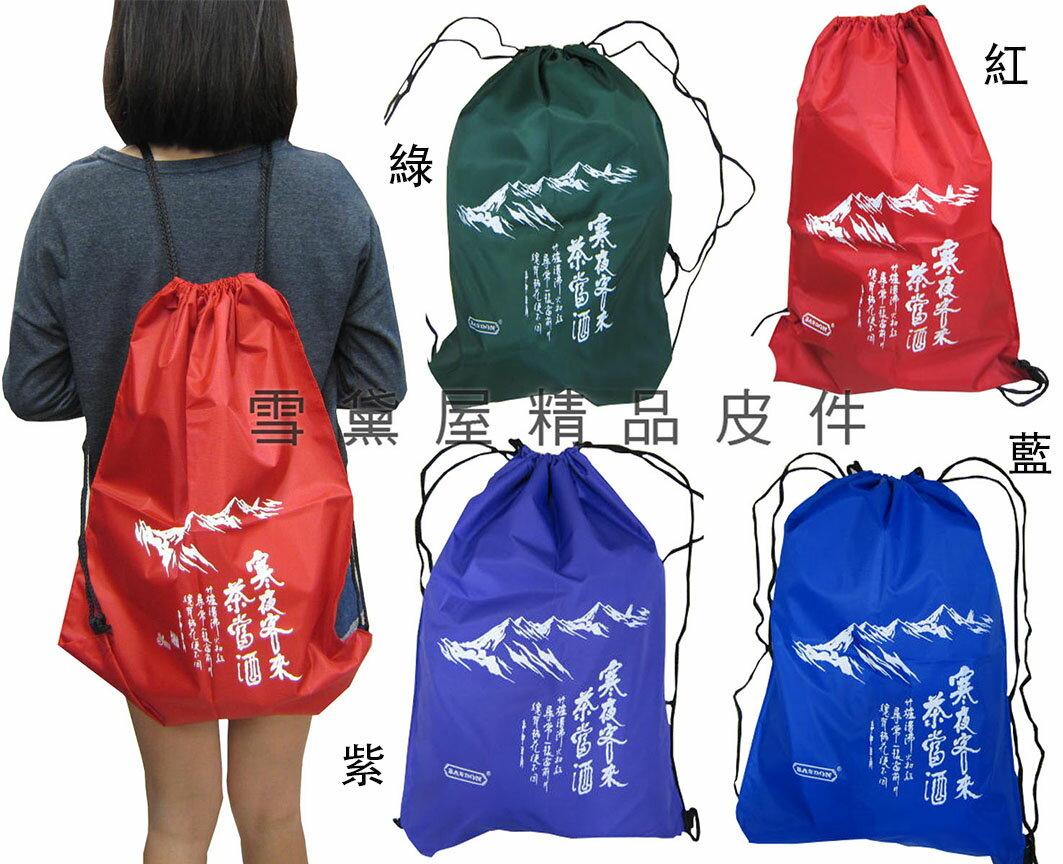 ^~雪黛屋^~束口簡易後背 寒夜客來超輕簡單束口後背包折疊收納放口袋超輕耐重備用袋萬用袋好