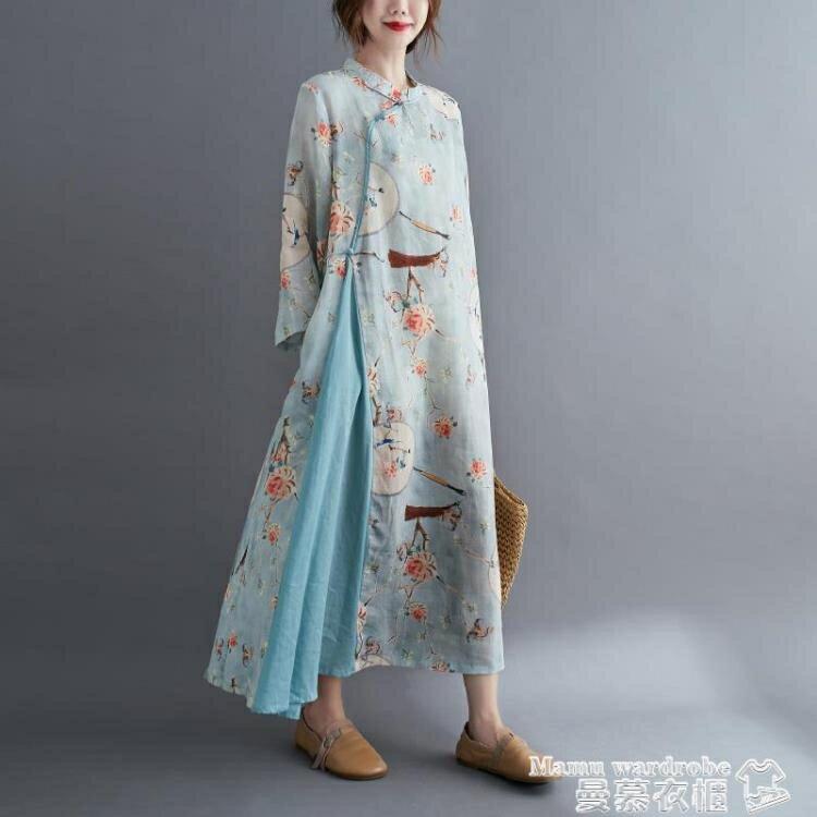 棉麻洋裝 2021年秋季新款文藝大碼韓版大碼棉麻撞色盤扣連身裙 【全館免運】