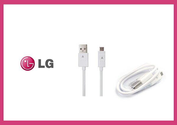 Mr ORIGINAL:LG原廠35cm短版充電傳輸線(密封袋裝)