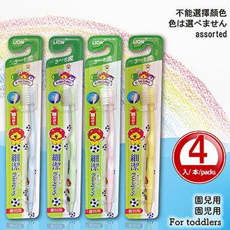 ~Japanese Brand~LION Japan 獅王 KODOMO SYSTEMA