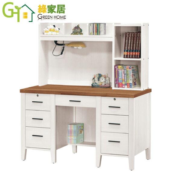 【綠家居】希斯陸時尚4.2尺雙色七抽書桌電腦桌組合(上+下座)