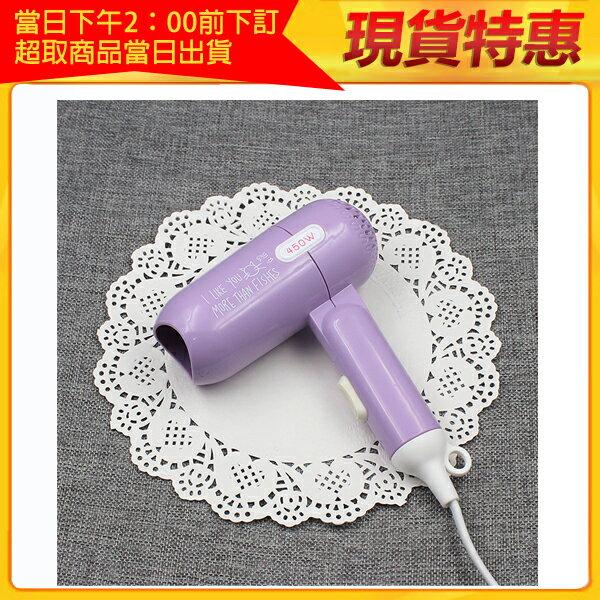 寶寶 Mini可攜式吹風機 ~愛家 購~#014