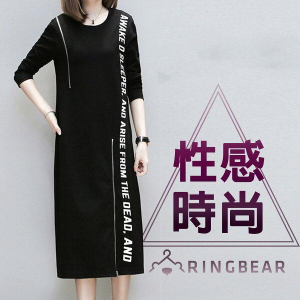 黑色洋裝--性感可拉拉鍊率性單邊英字印圖圓領長袖連身裙(黑L-3L)-A331眼圈熊中大尺碼