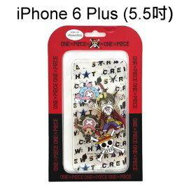海賊王透明軟殼 [字母] 魯夫&喬巴 iPhone 6 Plus / 6S Plus (5.5吋) 航海王【正版授權】