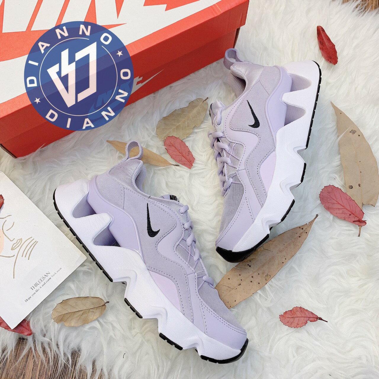 超取$499免運 ▶帝安諾-實體店面 Nike RYZ 365 緞面紫 紫 白 增高 拼接 孫芸芸 女鞋BQ4153 500