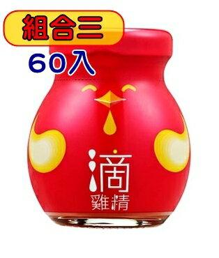 部落客推薦-愛之味高野家滴雞精(60入特價組合)→FB姚小鳳