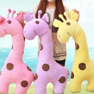 美麗大街【HB20160613】毛絨玩具創意長頸鹿公仔婚慶布娃娃結婚禮品