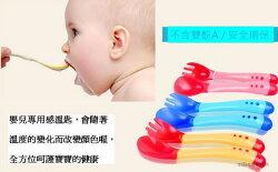 兒童吸盤碗矽膠感溫湯匙餐具組(現貨+預購)