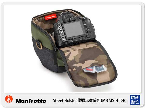 【銀行刷卡金+樂天點數回饋】Manfrotto 曼富圖 Street Holster 街頭玩家系列 三角包 槍套 (MB MS-H-IGR)