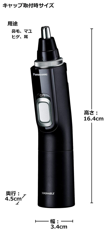 日本公司貨 國際牌 PANASONIC【ER-GN70】鼻毛機 修鼻毛 修耳毛 可水洗