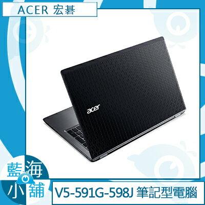 ACER 宏碁 V5-591G-598J 15吋 筆記型電腦 (i5-6300HQ/1TB-72/GTX950M-2G/W10/FHD)