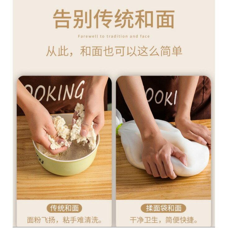 烘焙用具 揉麵袋和麵袋神器 不粘食品級矽膠揉面袋和麵袋神器醒