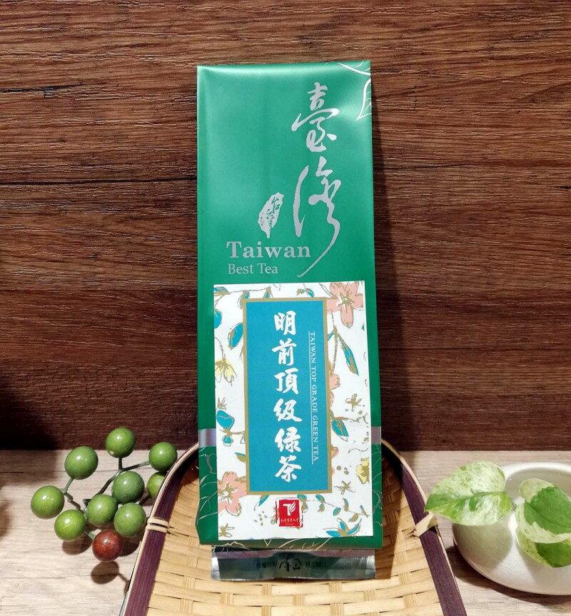 【明前頂級綠茶40g】特選龍井綠茶, 台灣唯一產地, 全以人工採摘翠綠嫩芽, 製茶師精心挑選上好的茶芽才能製作, 製程極專注用心,顧不得用餐. 很是辛苦很不容易。成就完美好茶的時刻, 可說是眾天使都歡