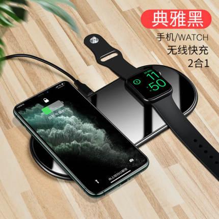 無線充電器 三合一蘋果x手機airpods2耳機iwatch手錶xs華為mate30通用iPhone11promax車載8p快充充電座xr底座『CM1700』