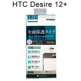 【ACEICE】滿版鋼化玻璃保護貼HTCDesire12+Desire12Plus(6吋)黑