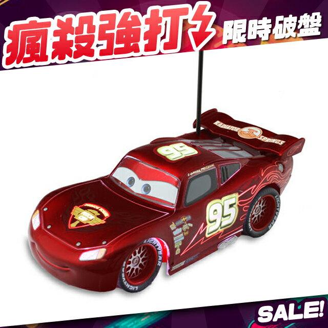 【Cars 汽車總動員】1:24 霓虹遙控麥坤 遙控車 DK03243