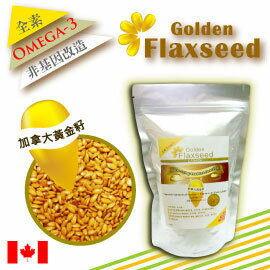 普羅生技~加拿大黃金籽300公克/包