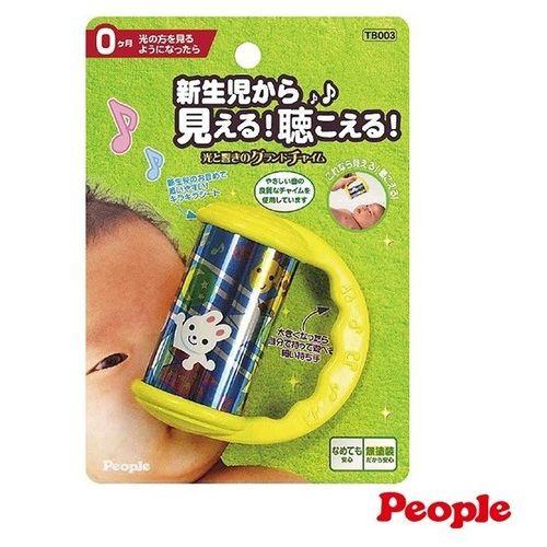 People 新閃亮手搖鈴TB003~2016