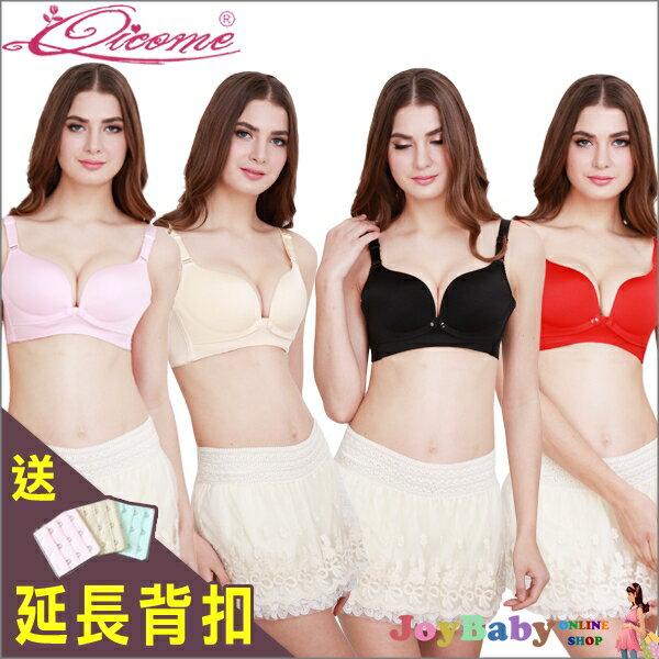 哺乳內衣胸罩孕婦內衣-純棉前開扣款無鋼圈獨家代理品牌-JoyBaby