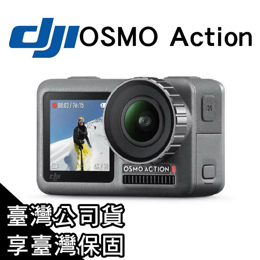 DJI OSMO ACTION 運動相機 運動攝影機 雙螢幕 防水 相機 4K錄影【ACT001】