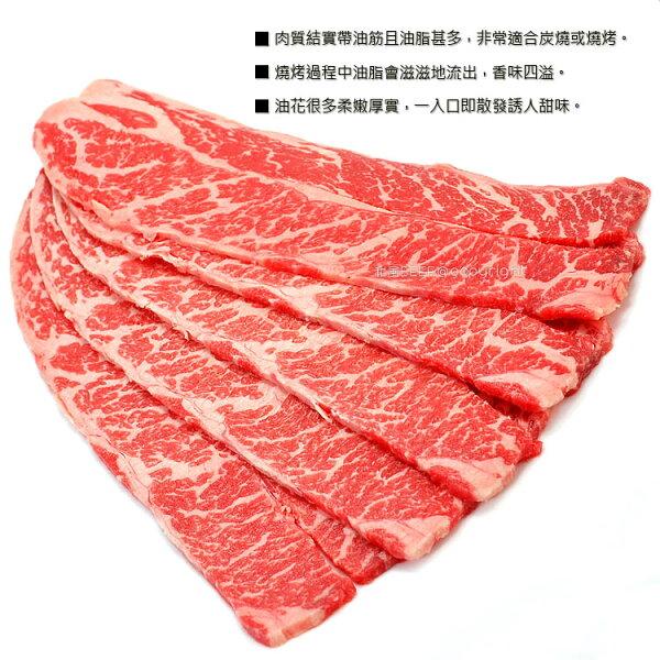 極禾楓肉舖&美國頂級prime頂級牛小排