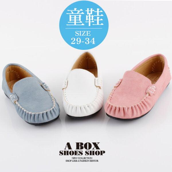 格子舖:【KB3158】(童鞋29~34)耐磨豆豆鞋平底圓頭包鞋素面皮革方便套腳MIT台灣製3色