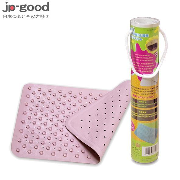 奶油獅 吸盤式浴室止滑墊/踩腳墊 35×56 - 粉色