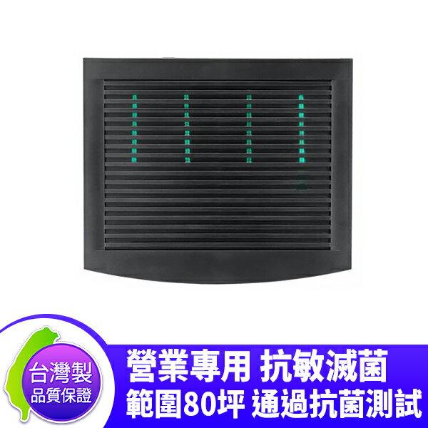 DigiMax DP-3EA 【台灣製原廠公司貨】 營業專用抗敏滅菌除塵螨機 範圍80坪 紫外線滅菌 循環風扇