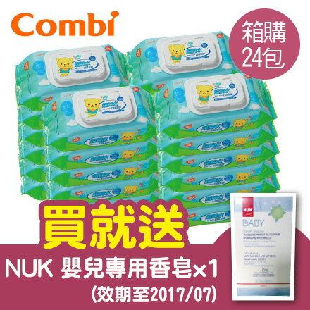 Combi 康貝 Kuma Kun超純水嬰兒柔濕巾80抽24入【買就送NUK 嬰兒專用香皂x1】【悅兒園婦幼生活館】