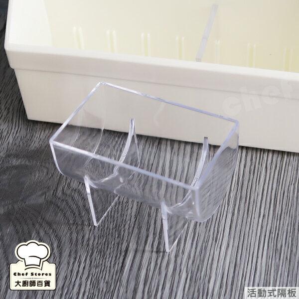聯府好學抽屜收納盒 / 桌上盒3號小物整理盒桌上收納盒-大廚師百貨 8