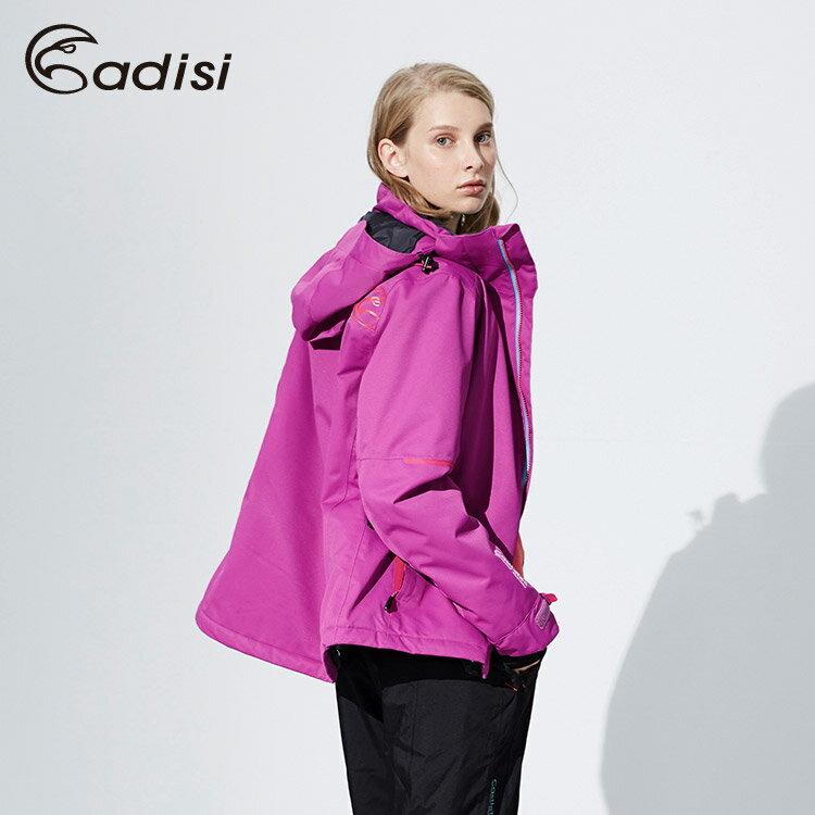 ADISI 女Primaloft可拆帽防水透氣保暖雪衣AJ1621048 (S~2XL)  /  城市綠洲專賣(滑雪、防風、柔軟、RECCO) 4
