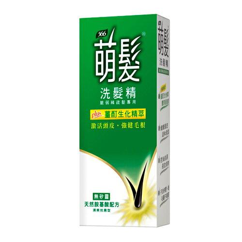 萌髮566洗髮精~清爽抗屑型400g~愛買~
